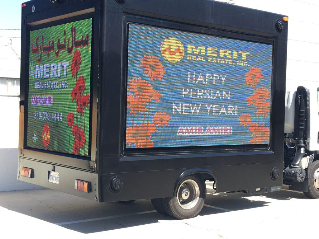 Norooz Truck 2016